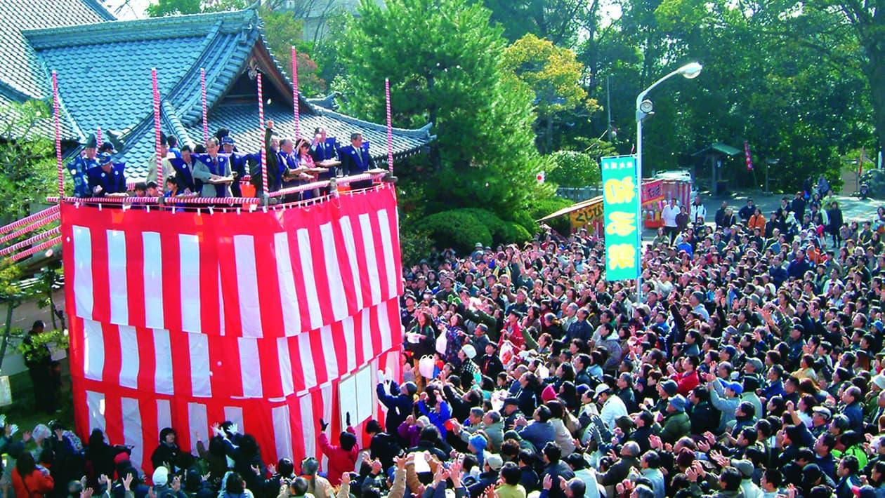 하쓰네(hatsune) 축제(마쓰야마 유(yu)신사)