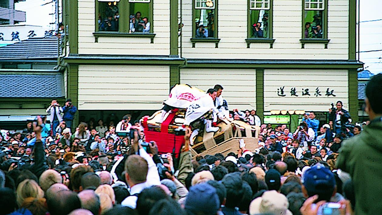 마쓰야마 가을 축제