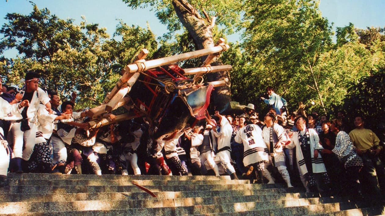 호조(Hojo)가을 축제