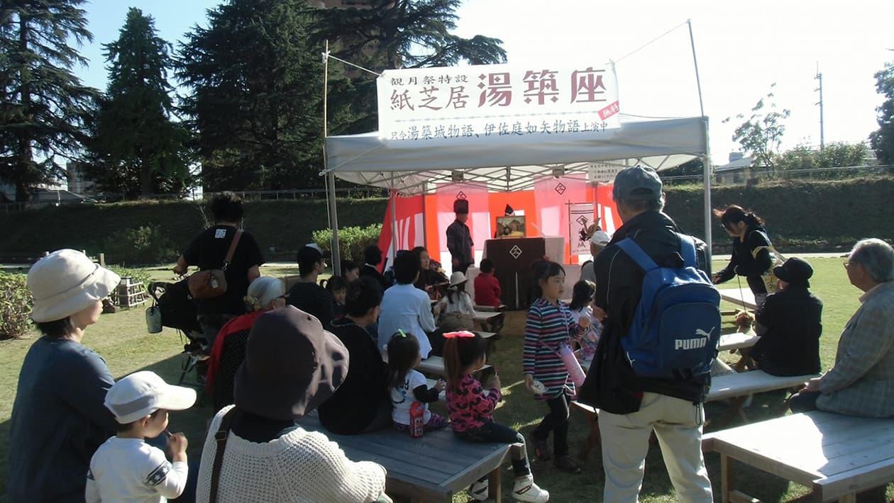 유즈키성 달맞이 축제