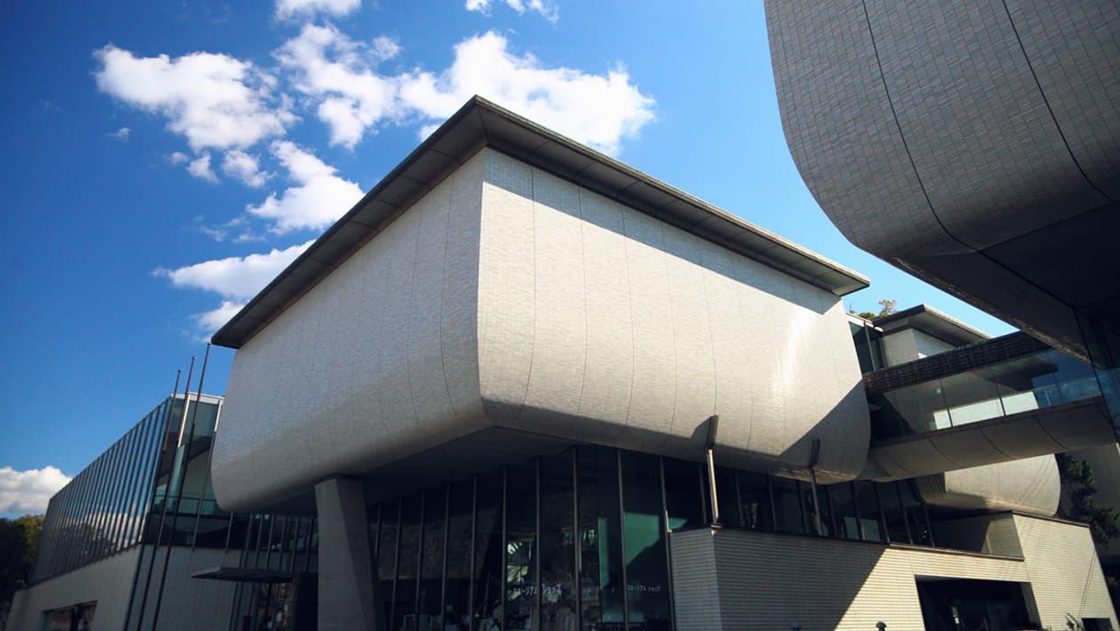 에히메현미술관