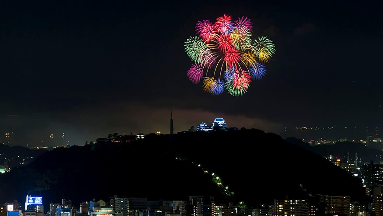 미쓰하마(Mituhama) 불꽃 대회
