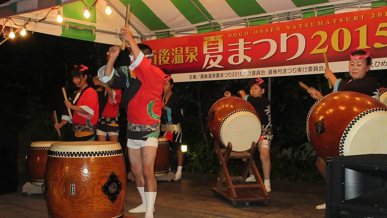 도고(Dogo)온천 여름 축제