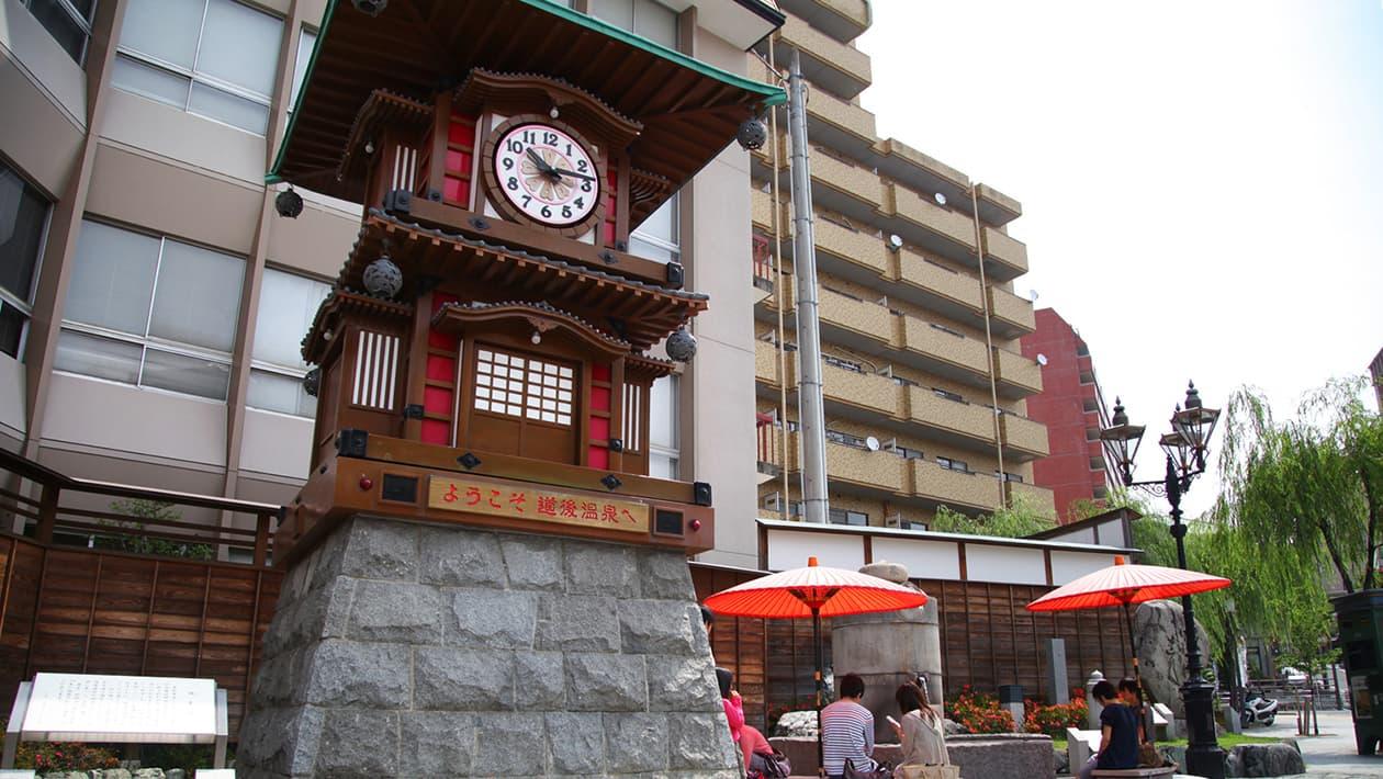봇짱 카라쿠리 시계