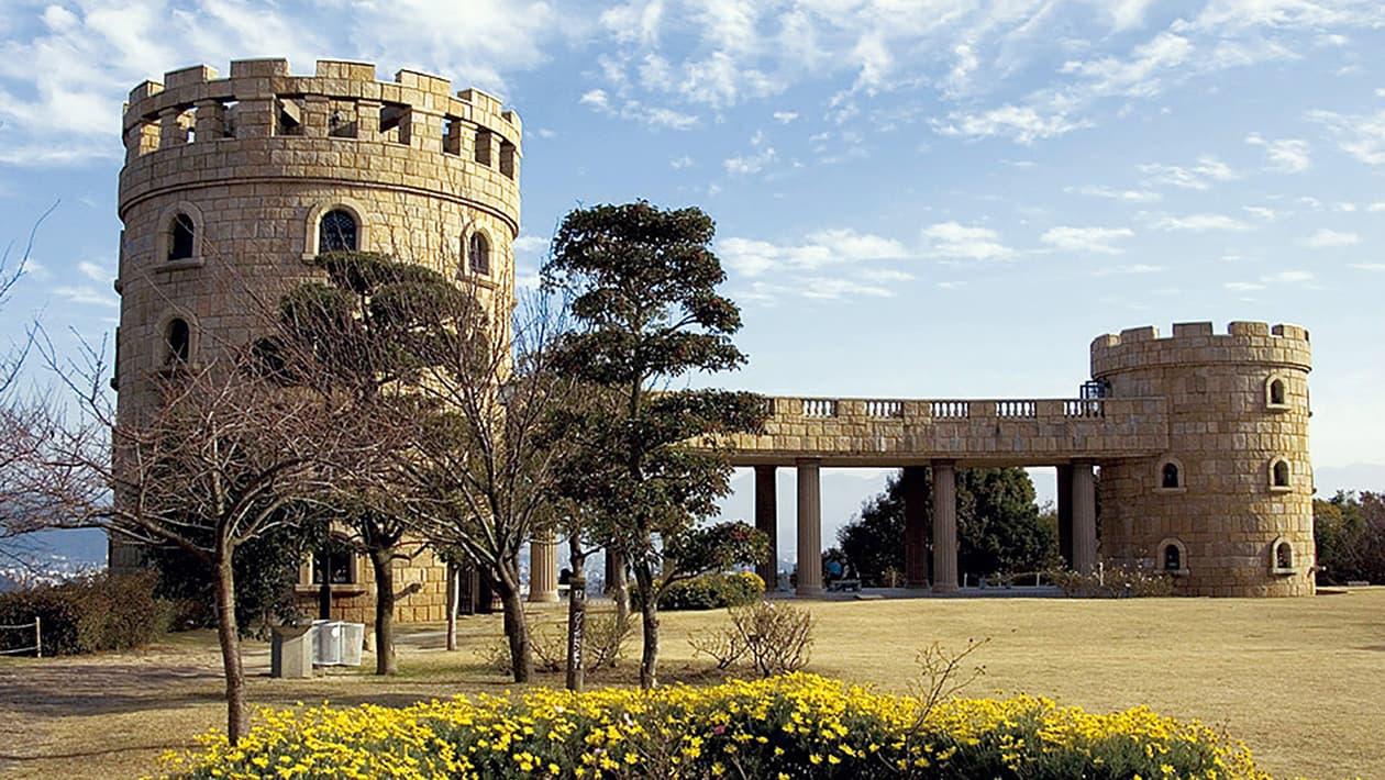 마쓰야마 종합 공원