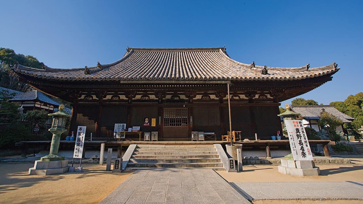 타이산지 절(Taisanji)