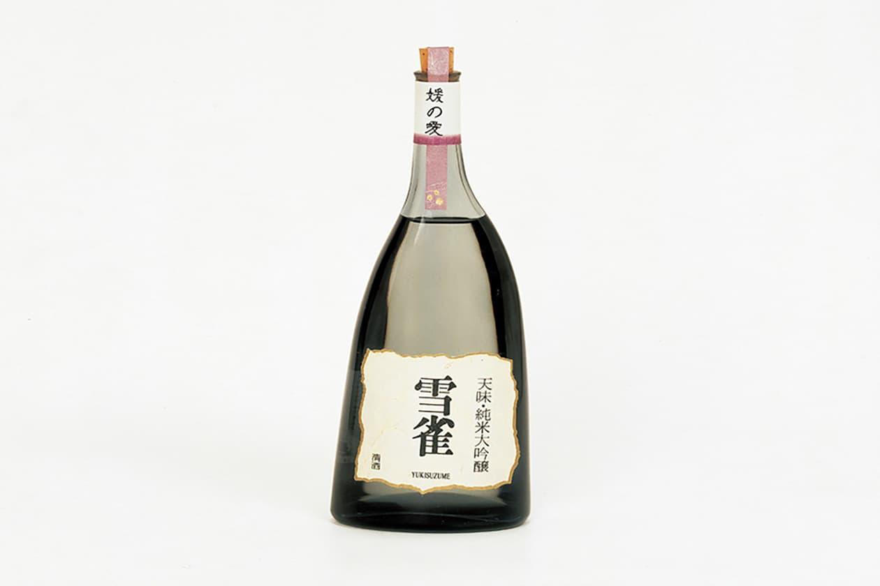 마쓰야마 토종 술