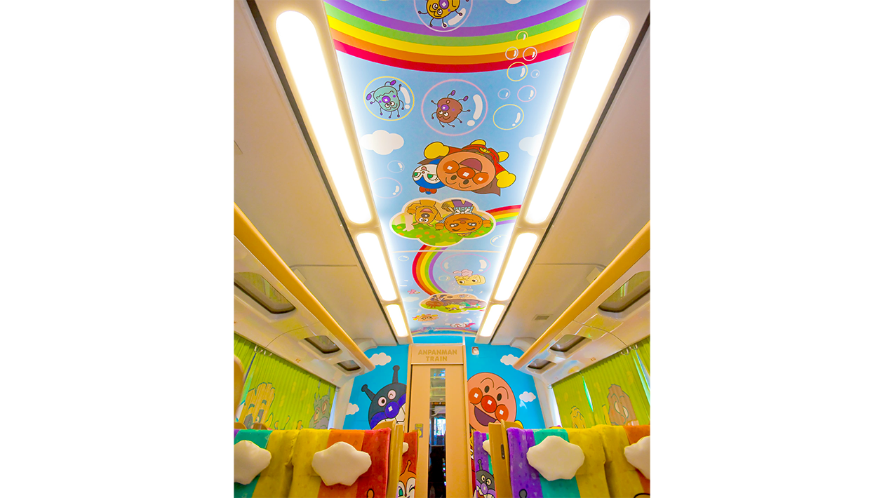 호빵맨열차