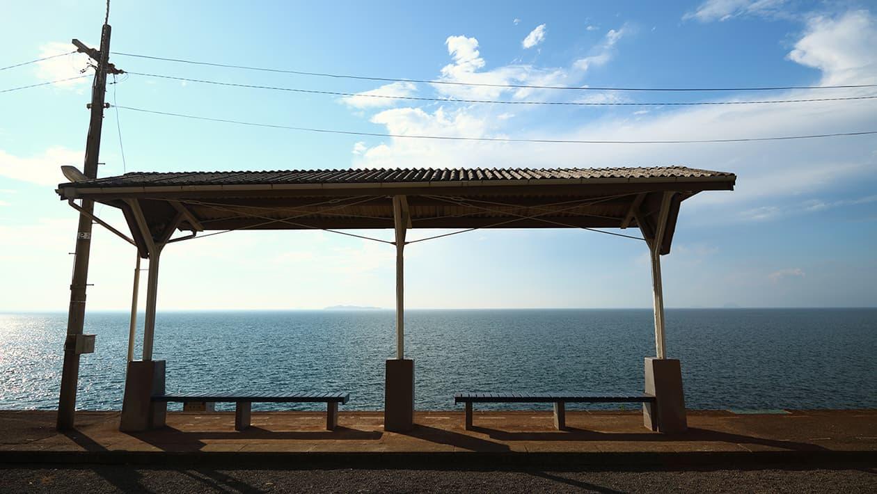 시모나다(Shimonada)역