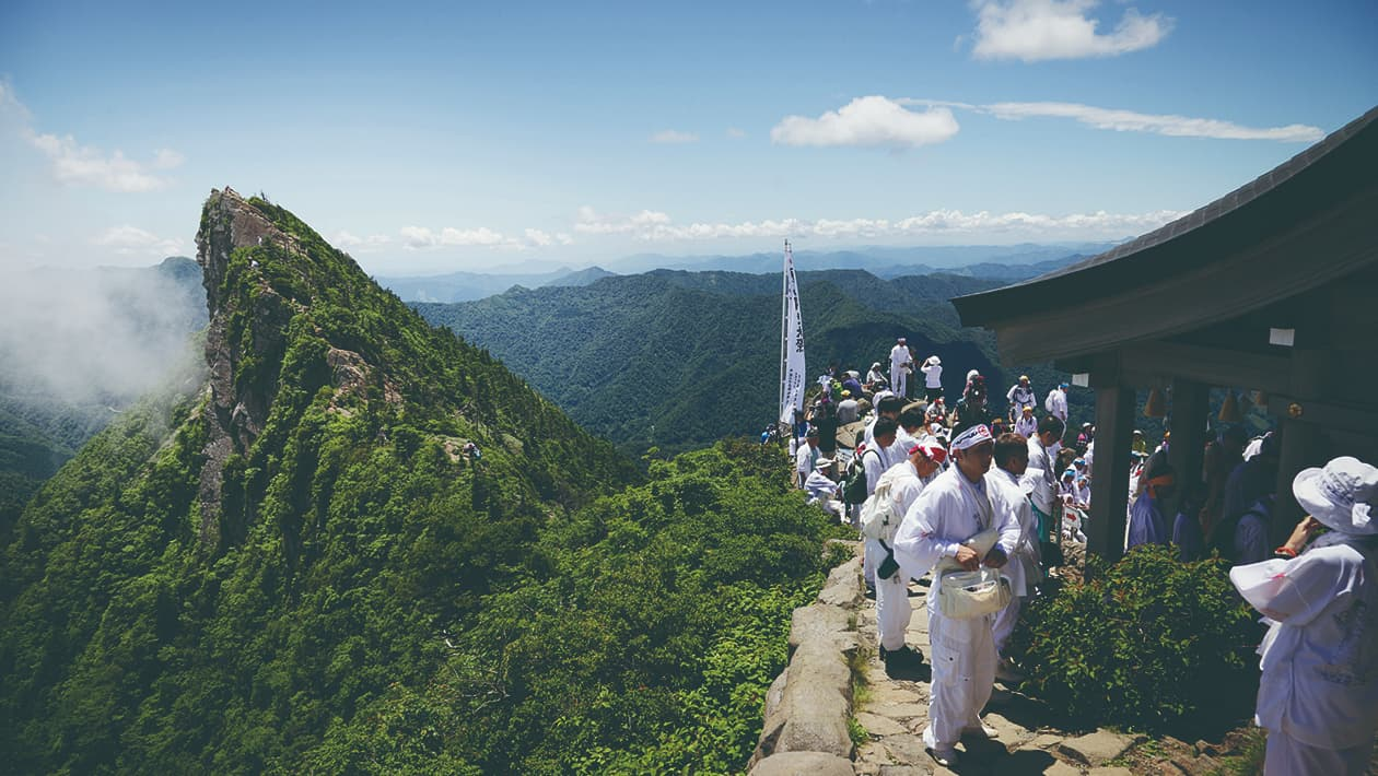 이시즈치(Ishizuchi) 산