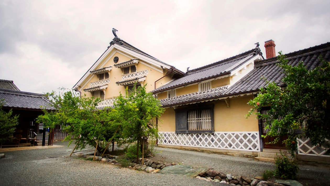 목랍(Mokuro)자료관 카미하가(Kamihaga)저택