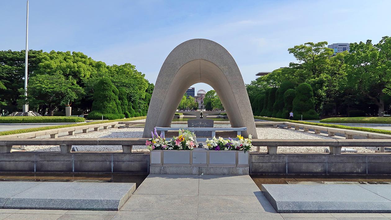 히로시마 평화 기념 공원(원폭 돔, 히로시마 평화 기념 자료관)