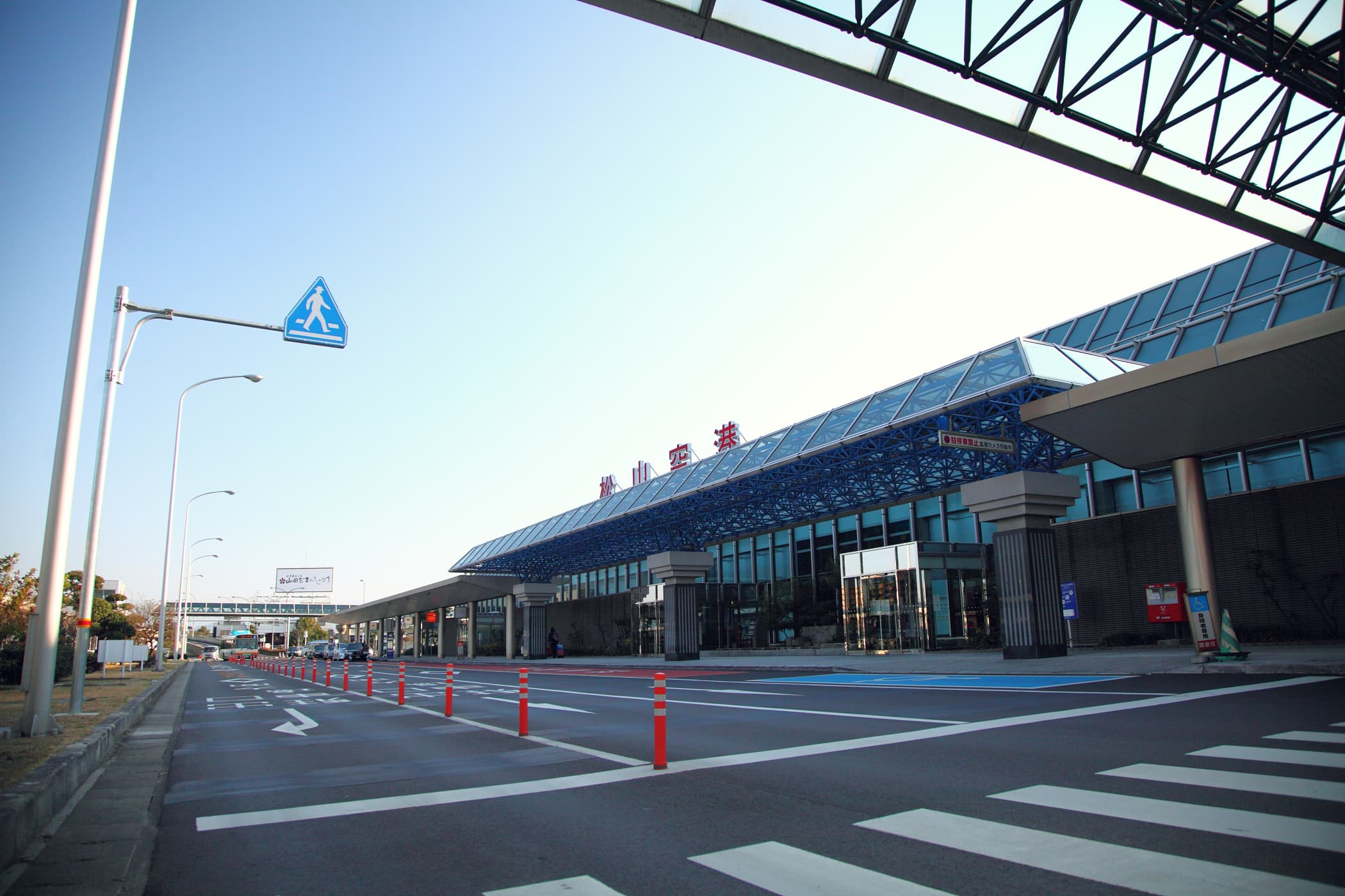 마쓰야마공항