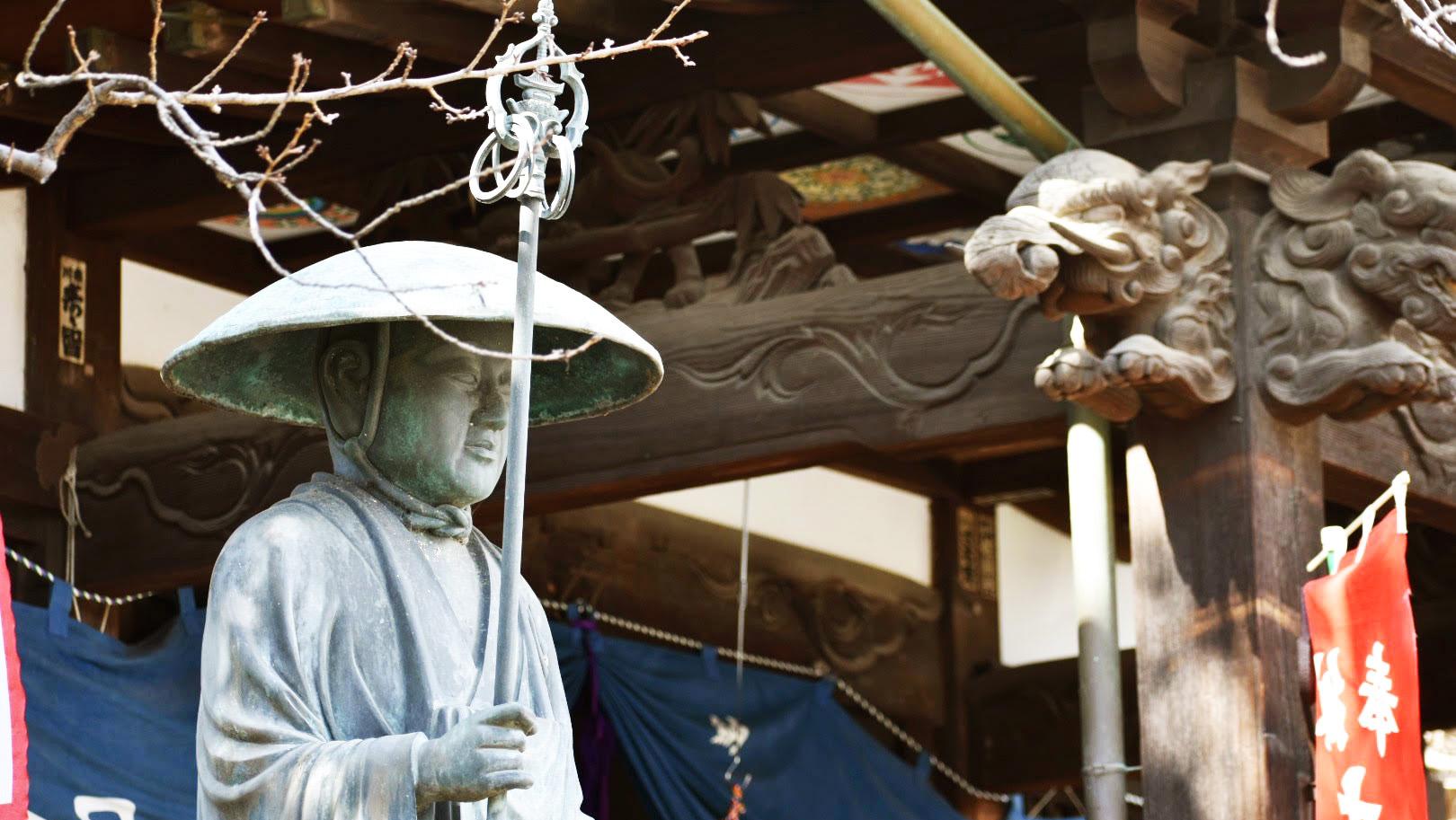 엔묘지(圓明寺)