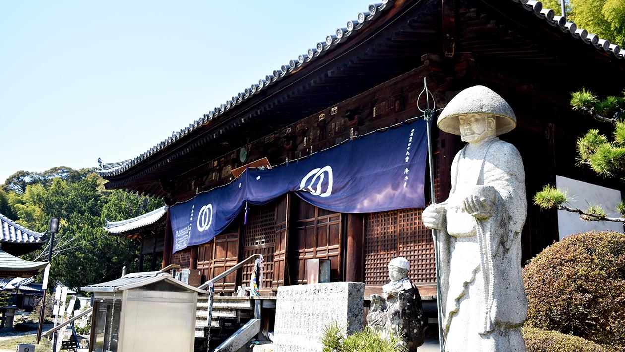 조도지(浄土寺)