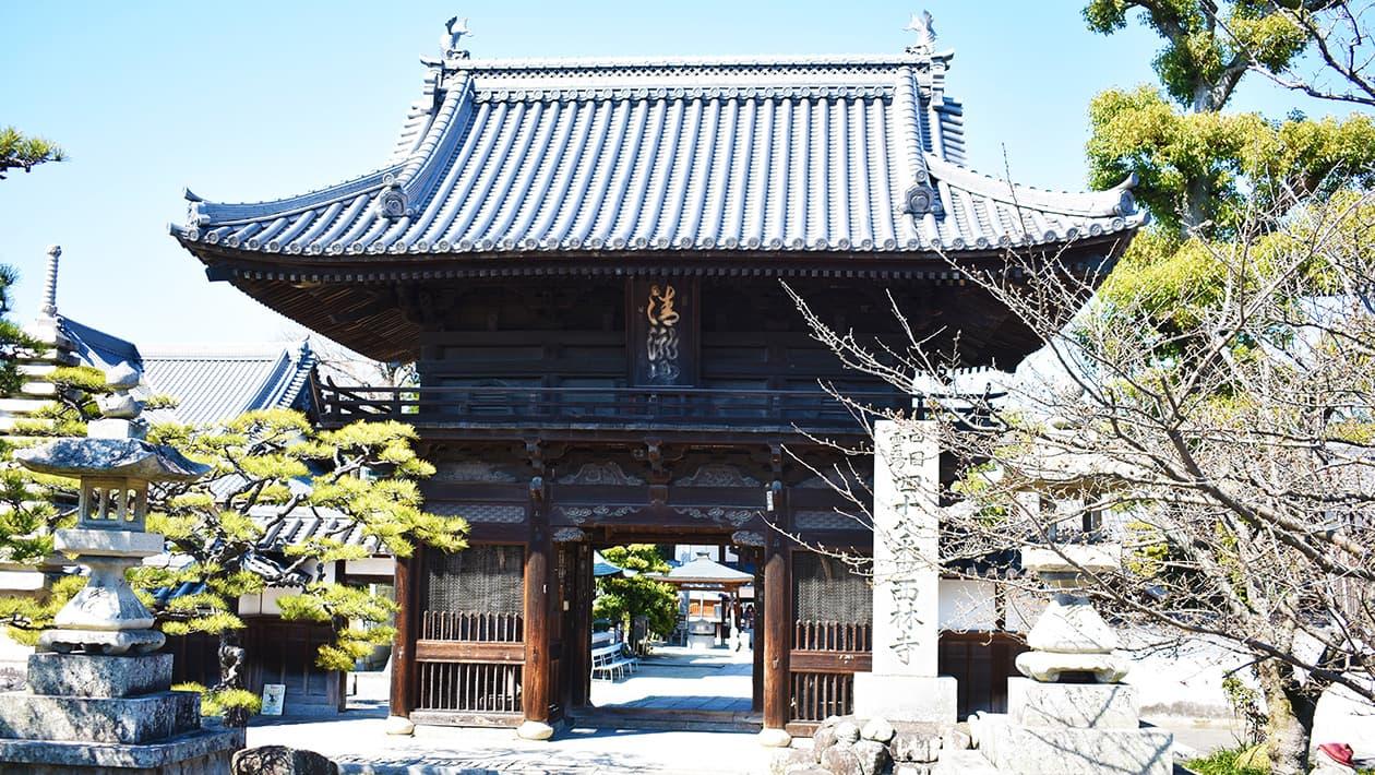 사이린지(西林寺)